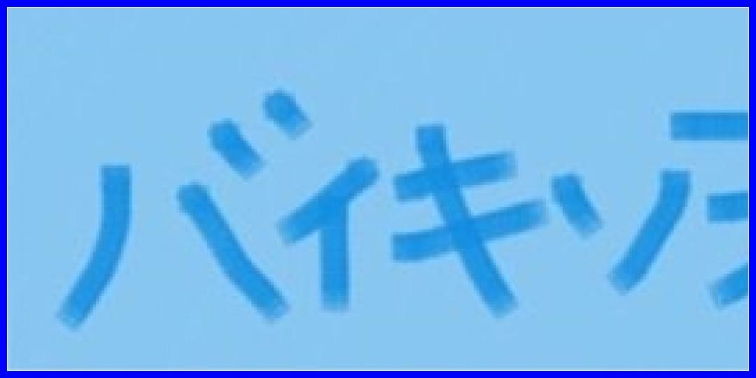 【癒してイベレポ】つばきファクトリー イベント(6/23池袋サンシャイン劇場)