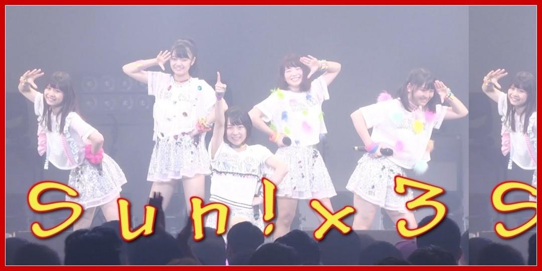 [動画あり]Sun!×3  アップアップガールズ(2) Zepp Tokyo #アプガ2