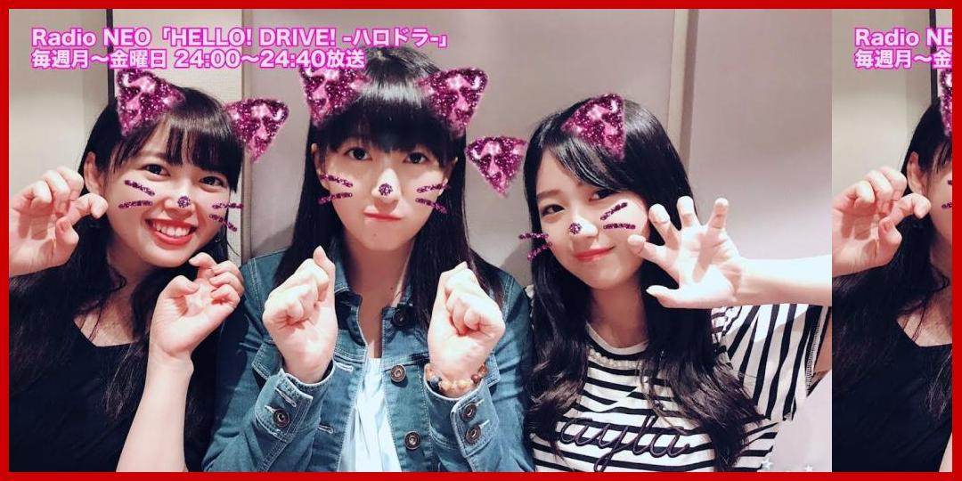 [動画あり][アップフロントチャンネル]HELLO! DRIVE! -ハロドラ- 中島早貴・野中美希・羽賀朱音 #198