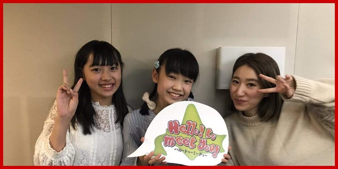 [音あり][伊藤沙菜・ハロプロ研修生北海道]Hello!to meet you!#111(181111)