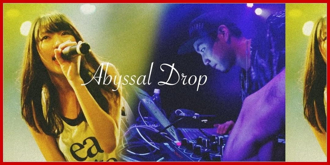 【動画あり】fu_mou Abyssal Drop スペシャルゲストボーカル佐保明梨