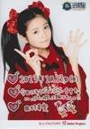 tamura_meimi (44)