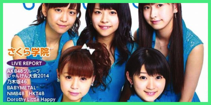 本日発売の雑誌「ヤンヤン2014AUTUMN」の表紙巻頭特集はJuice=Juice!