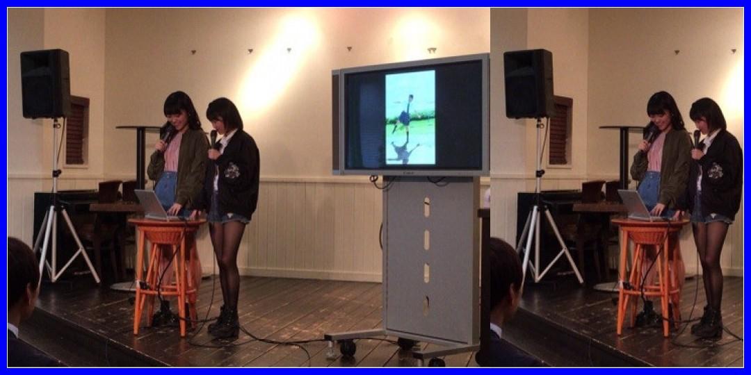 [癒してイベレポ][野村みな美・田口夏実]Blu-ray「Greeting~野村みな美・田口夏実」購入者イベント(3/17東京・パシフィックヘブン)