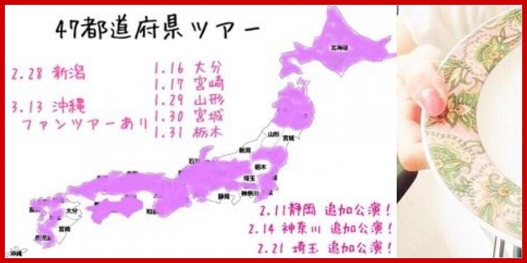 [動画あり]Showroom 「アップアップガールズ(仮)の戦場(仮)」 Vol.184 UP UP GIRLS kakko KARI