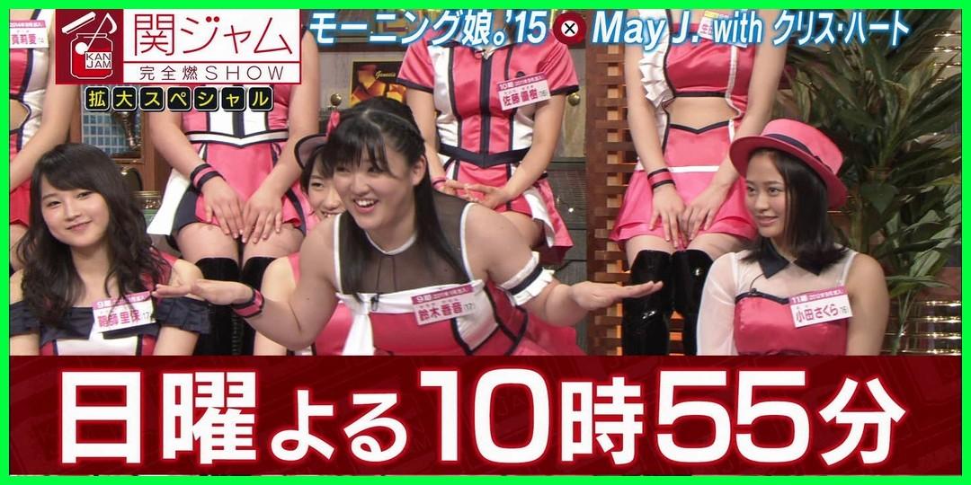 最近小田さくらでギンギンに勃つ自分に異常性を感じる★104 YouTube動画>12本 ->画像>376枚