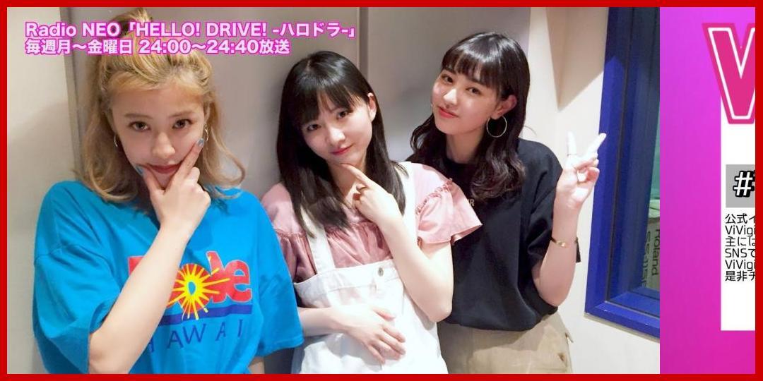 [動画あり][アップフロントチャンネル]HELLO! DRIVE! -ハロドラ- 夏焼雅・小林ひかる・小片リサ #202