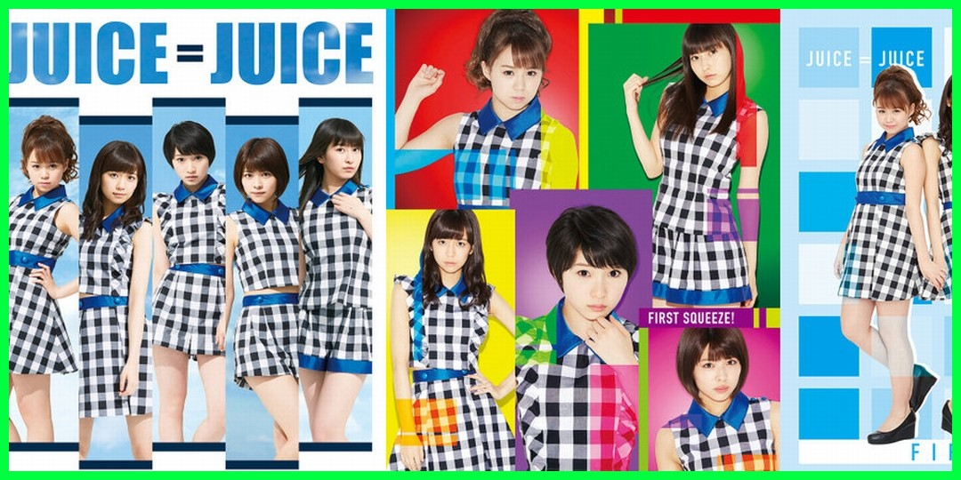 最新版ジャケ写! New Jacket picture! First Squeeze! Juice=Juice