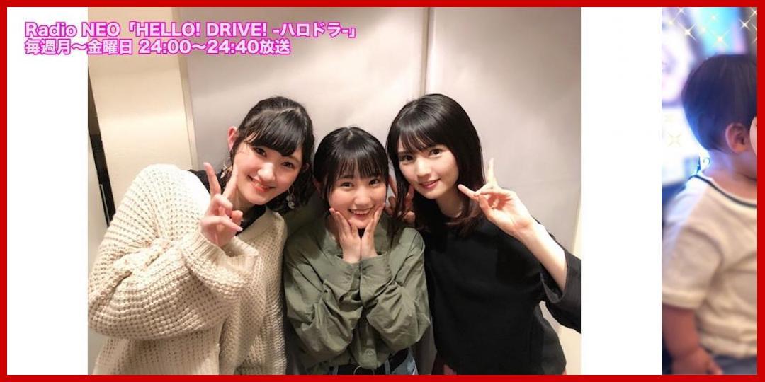 [動画あり]HELLO! DRIVE! -ハロドラ- 道重さゆみ・船木結・川村文乃 #145