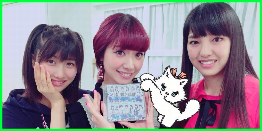 ひなんちゅ「飯窪春奈ちゃんと、佐藤優樹ちゃんと一緒でした📺💕妹にしたい可愛さ」