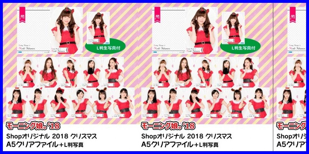 [癒してイベレポ][ハロプロ]Hello! Project 20th Anniversary!! Hello! Project 2019 WINTER(2019-01-19 大阪)