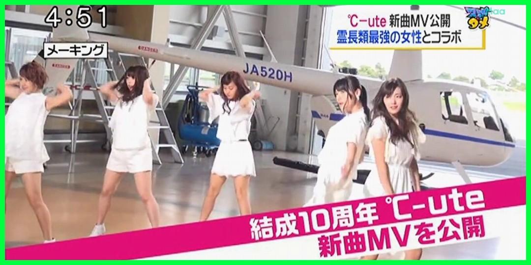 【動画あり】℃-ute 「oha!4 NEWS LIVE」℃-ute新曲MV公開 霊長類最強の女性とコラボ