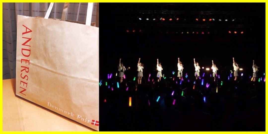 【公式】こぶしファクトリー 6/14発売 4thシングル発売記念ミニライブ&握手会<6/15 サンシャインシティ>のお知らせ