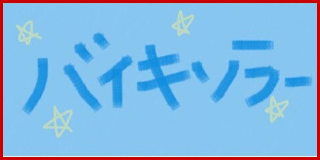 [動画あり]【バレエ体操】「ハロドラ」篇 野中美希(モーニング娘。'17 )、 上國料萌衣(アンジュルム) 、段原瑠々(Juice=Juice)、 小片リサ(つばきファクトリー)