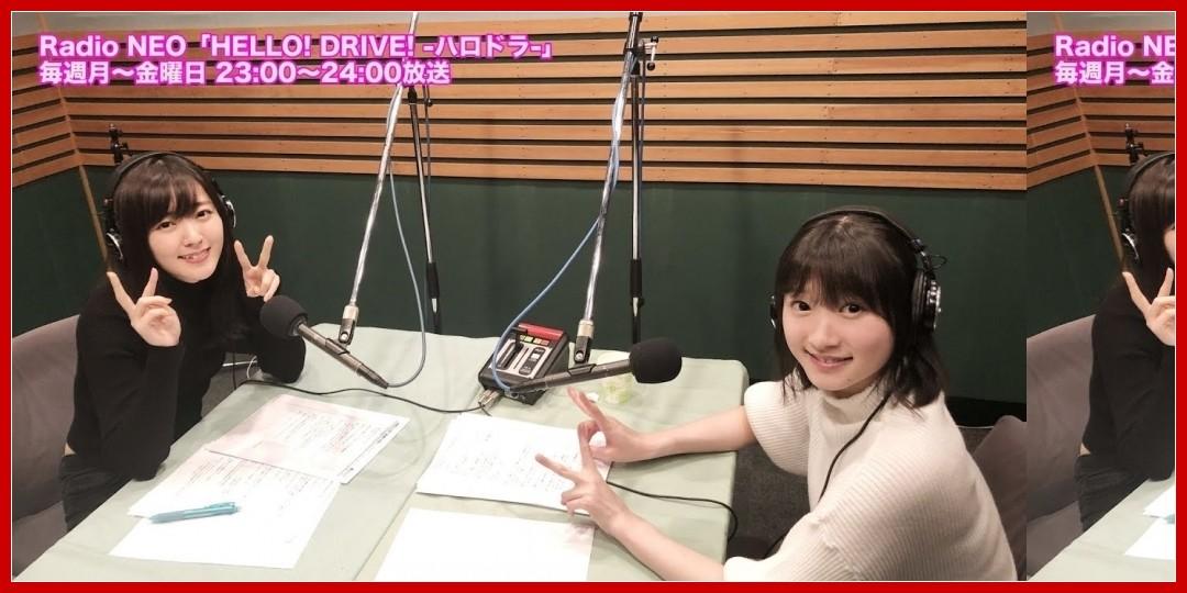 [動画あり]HELLO! DRIVE! -ハロドラ- 鈴木愛理・宮本佳林 #106
