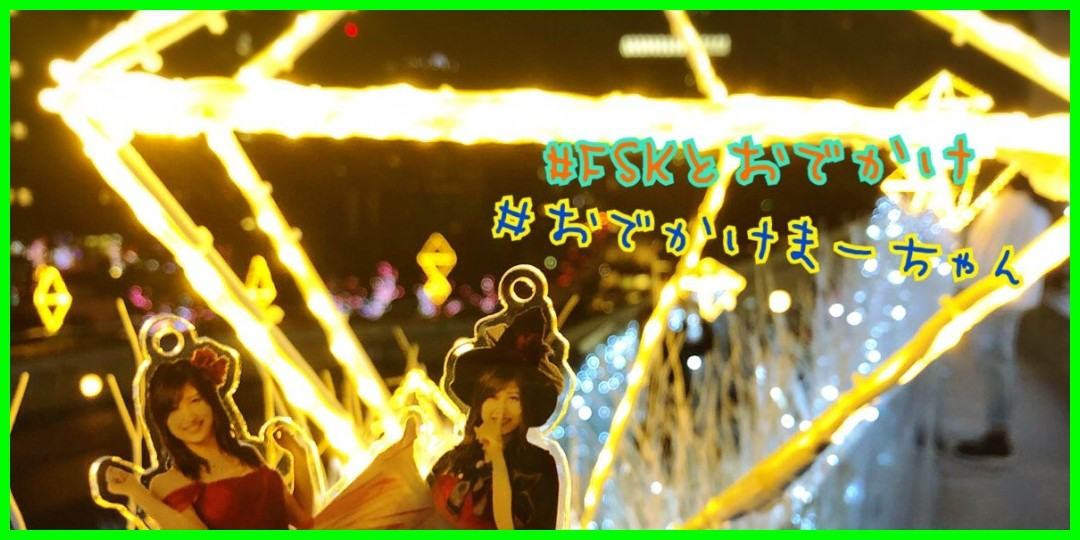 [ハロプロbigfan]噂の川越のハロプロ餃子バー(2019-02-09)
