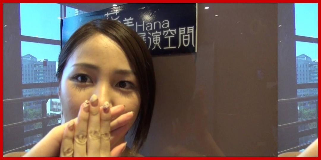 【動画あり】10月2日「IDOLidge Carnival in TAIPEI@花漾Hana展演空間」出演記念!vol.1