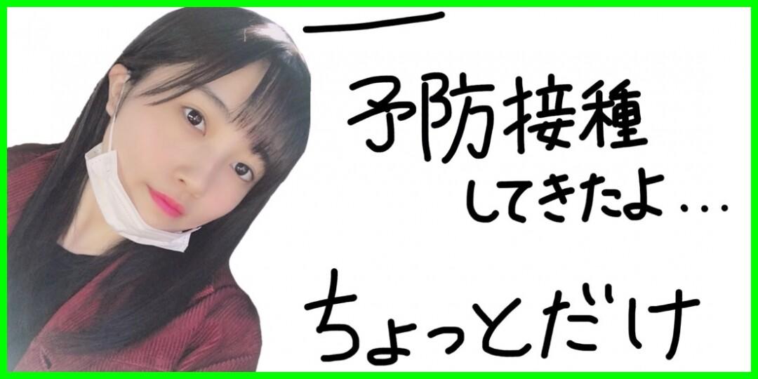 お泊まりしたくなっちゃった。西田汐里