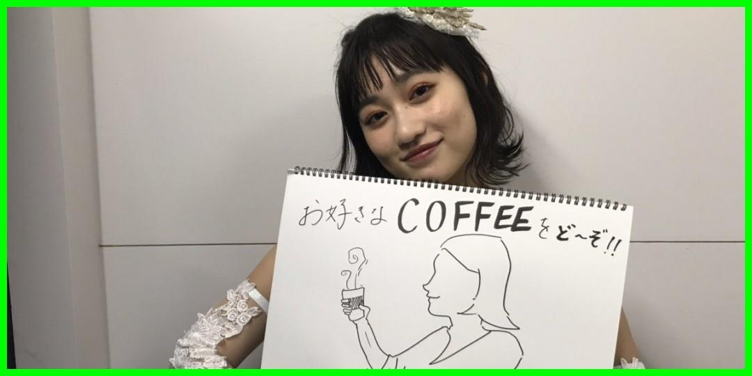 [佐々木莉佳子]MVP賞としてコーヒーカードプレゼント!(2018-12-24)
