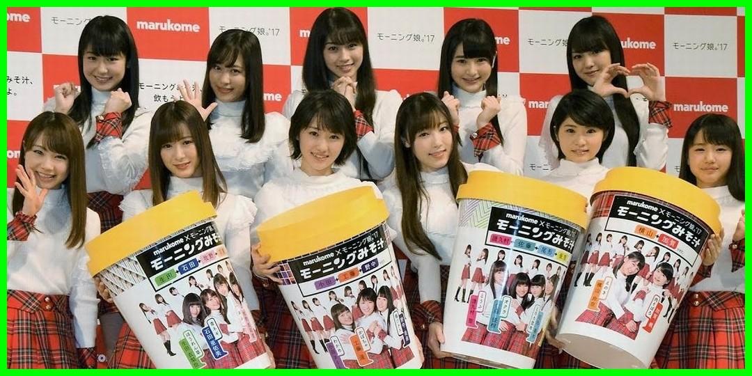 モーニング娘。<!--zzzモーニング娘。/Satoyama/Satoumi/zzz-->