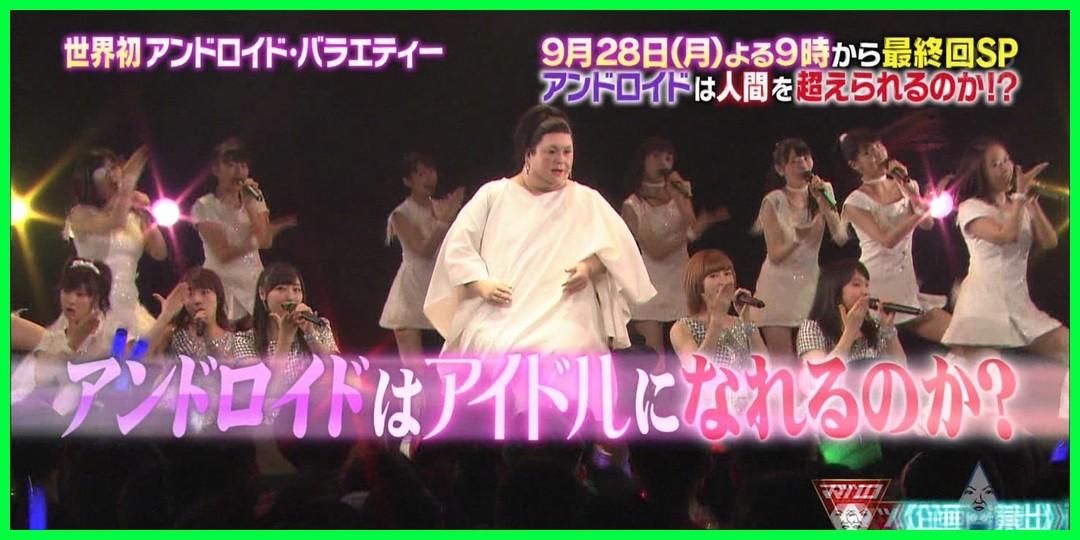 今夜の【マツコとマツコ】 モーニング娘。'15 と夢のコラボ!!