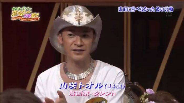 yasuda_kei (3)