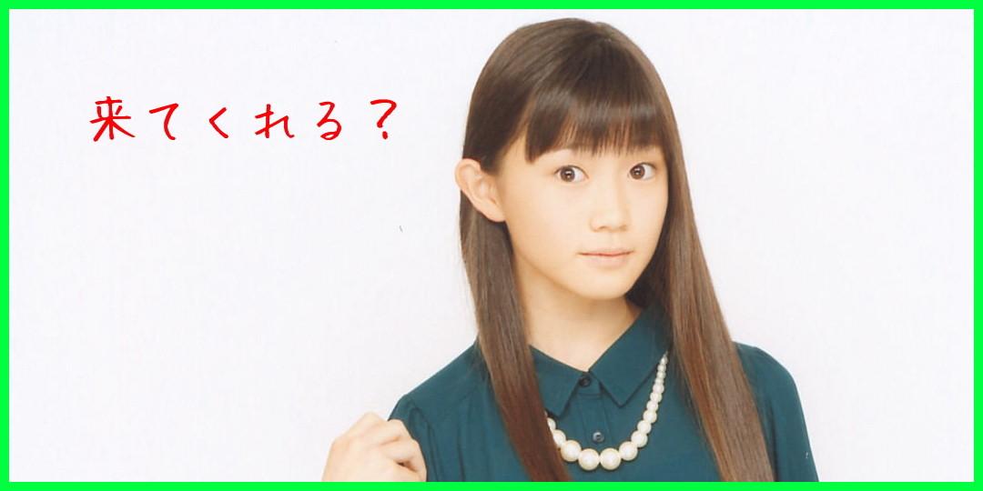 【エンタメ画像】ハロプロ研修生 発表会 2015~6月の生タマゴShow!~セットリスト発表!!