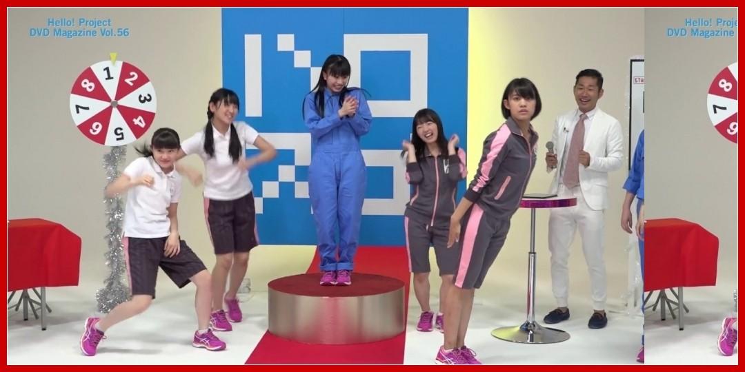 [動画あり]Hello! Project DVD MAGAZINE Vol.56 CM