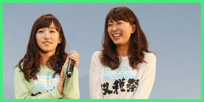 萌えてお出かけForest For Rest ~里山・里海 へ行こう~ SATOYAMA & SATOUMI with 勇気の翼 2014 収穫祭