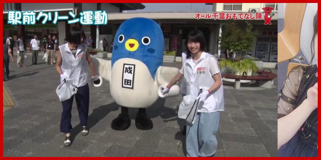 [動画あり]オール千葉おもてなし隊 成田駅前清掃活動[SATOYAMAチャンネル]