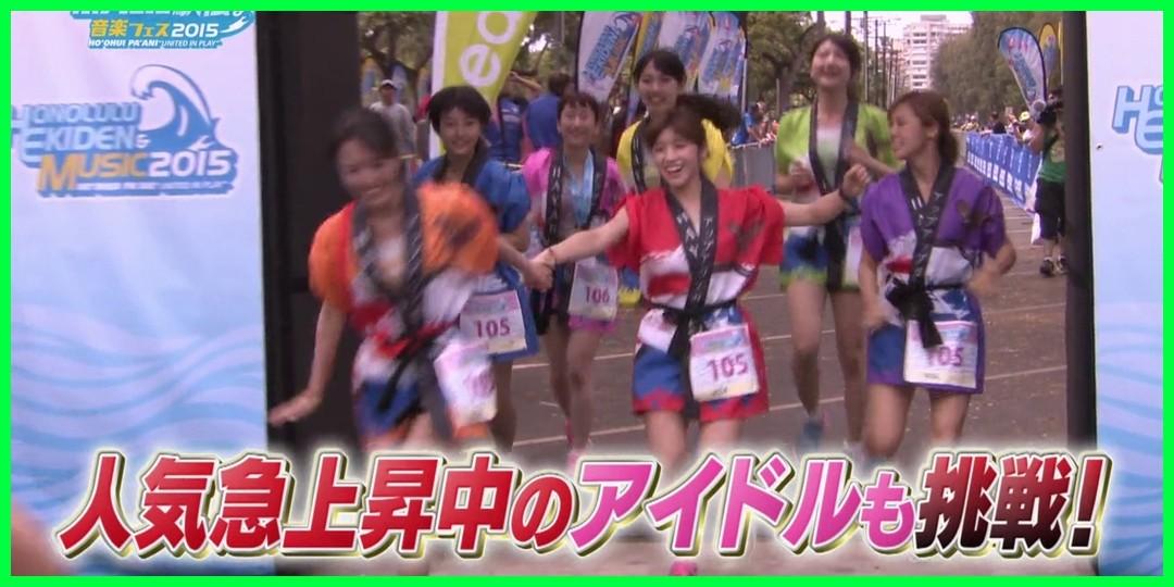 【動画あり】アップアップガールズ(仮)[ホノルル駅伝&音楽フェス2015~Run&Fun~]