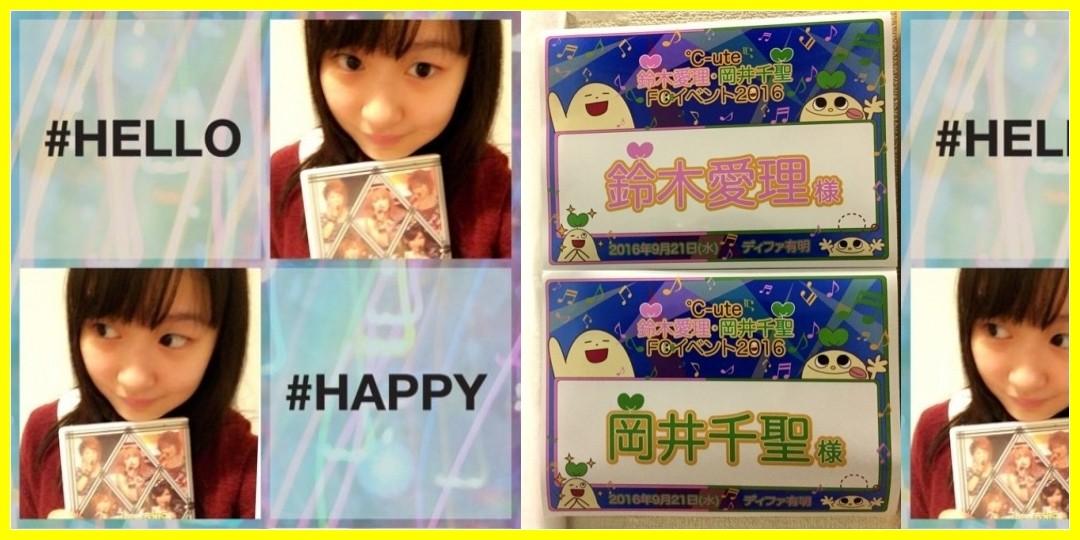 【公式】【10月3日更新】ENPLEX × Hello!Project 名古屋定期イベント