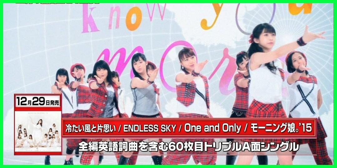癒してハロプロ : CDTV 12月の新...