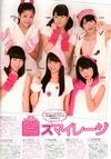 tamura_meimi (28)