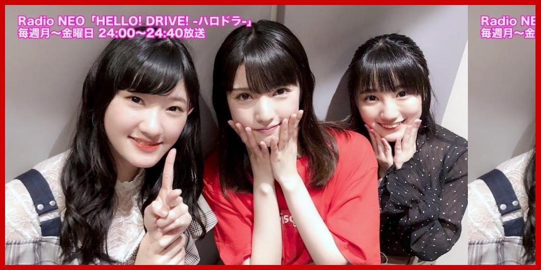 [動画あり][アップフロントチャンネル]HELLO! DRIVE! -ハロドラ- 道重さゆみ・船木結・川村文乃 #190