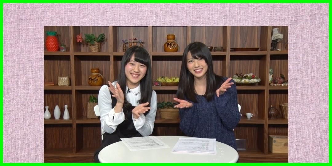 【動画あり】(#24) UP-FRONT CHANNEL Recommend