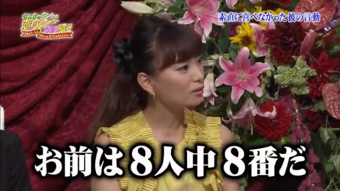 yasuda_kei (12)
