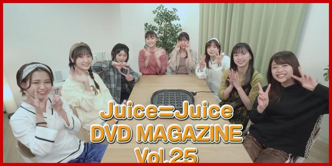 【ハロ!ステ#313】Juice=Juice 宮本佳林ソロライブ、ハロプロ研修生紹介Movie、こぶしファクトリーLIVE映像、アンジュルム最新MV公開! MC:譜久村聖&北川莉央