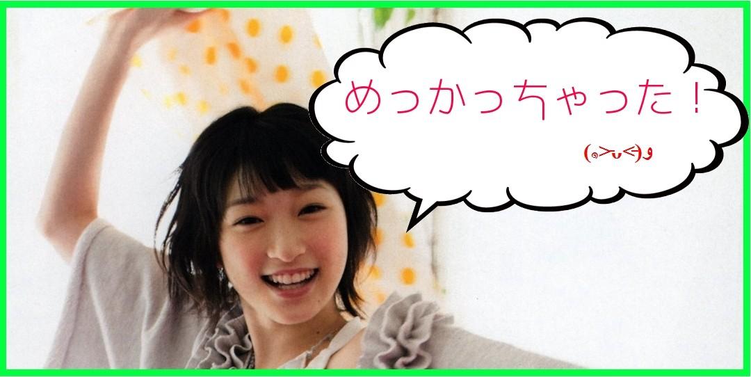 平賀哲雄さん「Juice=Juiceの時代到来と、今観たハロコンで確信」
