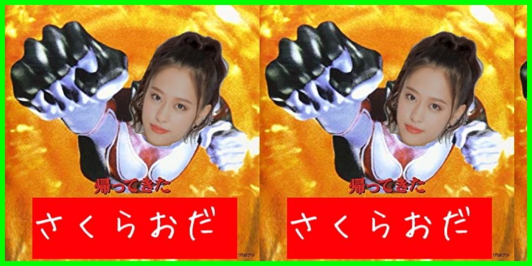 【ハロ!ステ#297】アンジュルム武道館ドキュメント、モーニング娘。'19LIVE!MC:石田亜佑美&小田さくら
