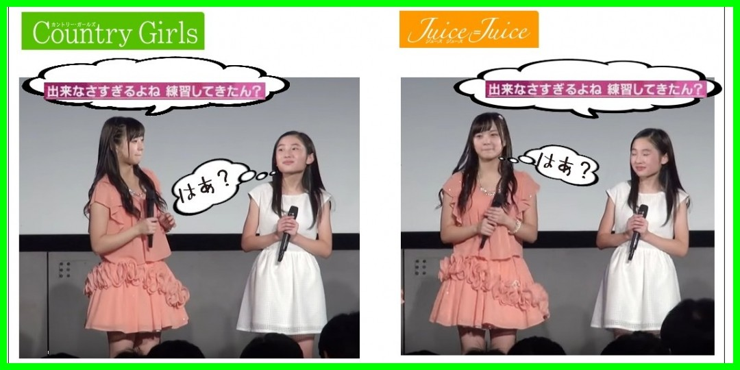 Juice=Juice<!--zzzJuice=Juice/梁川奈々美/カントリー・ガールズ/稲場愛香/zzz-->