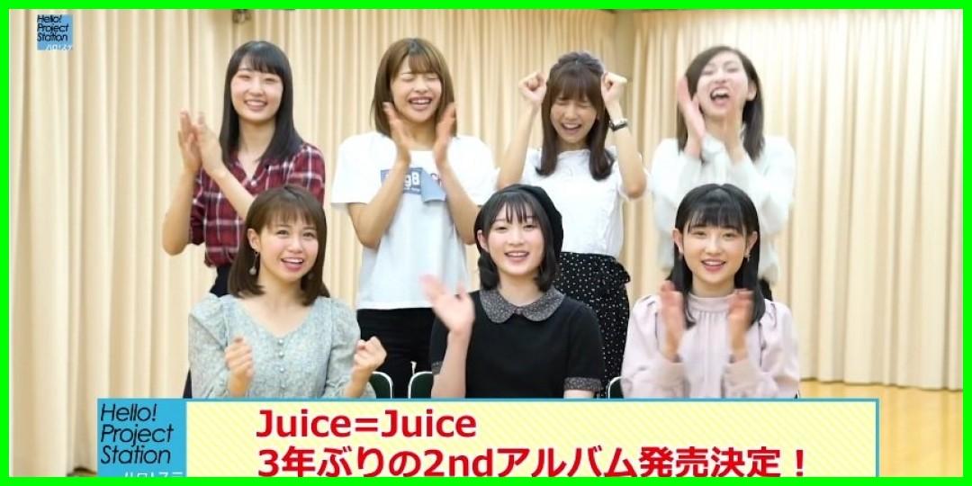 Juice=Juice<!--zzzJuice=Juice/宮崎由加/金澤朋子/高木紗友希/宮本佳林/植村あかり/梁川奈々美/段原瑠々/zzz-->