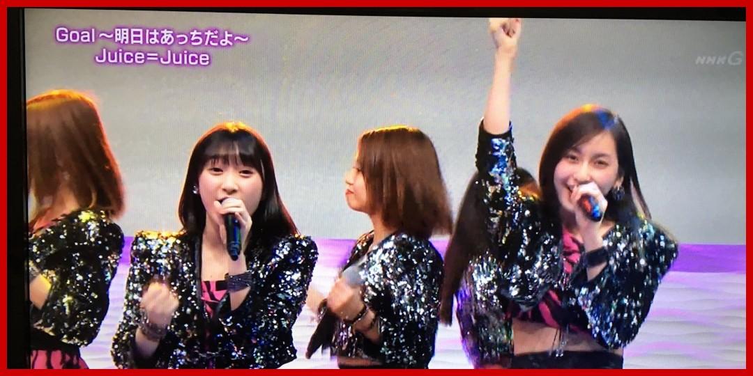[癒して番組レポ][Juice=Juice]みんな来まっし! NHK金沢 新会館オープンSP公開生放送(20181112)part2