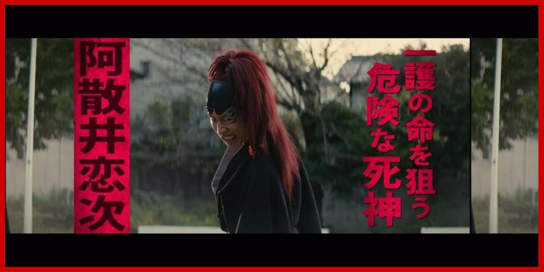 [動画あり][ワーナー ブラザース 公式チャンネル]映画『BLEACH』キャラクター予告(阿散井恋次編)【HD】2018年7月20日(金)公開