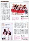 tamura_meimi (56)