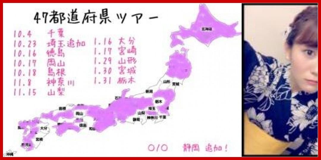 【動画あり】Showroom 「アップアップガールズ(仮)の戦場(仮)」 Vol.113 UP UP GIRLS kakko KARI