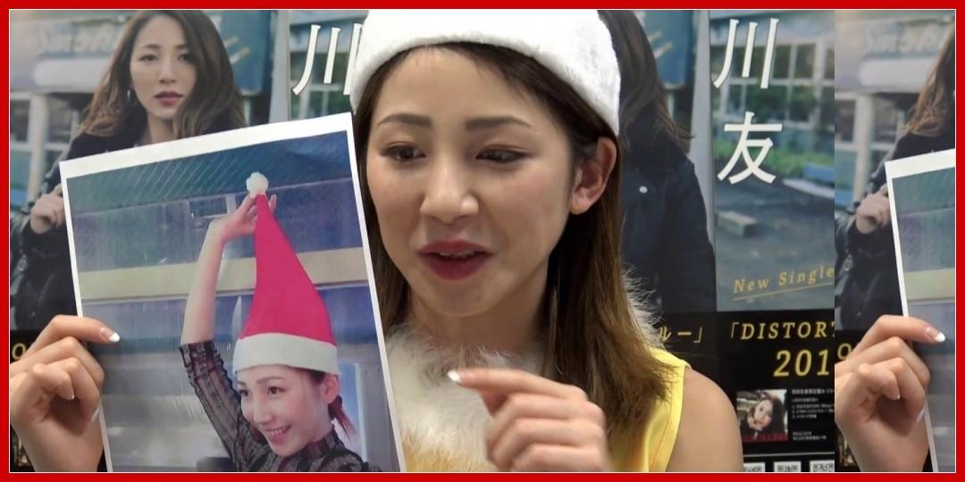 [動画あり]2017年12月25日「吉川友のShowroomで配信してみっか!」 #クリスマス #サンタ