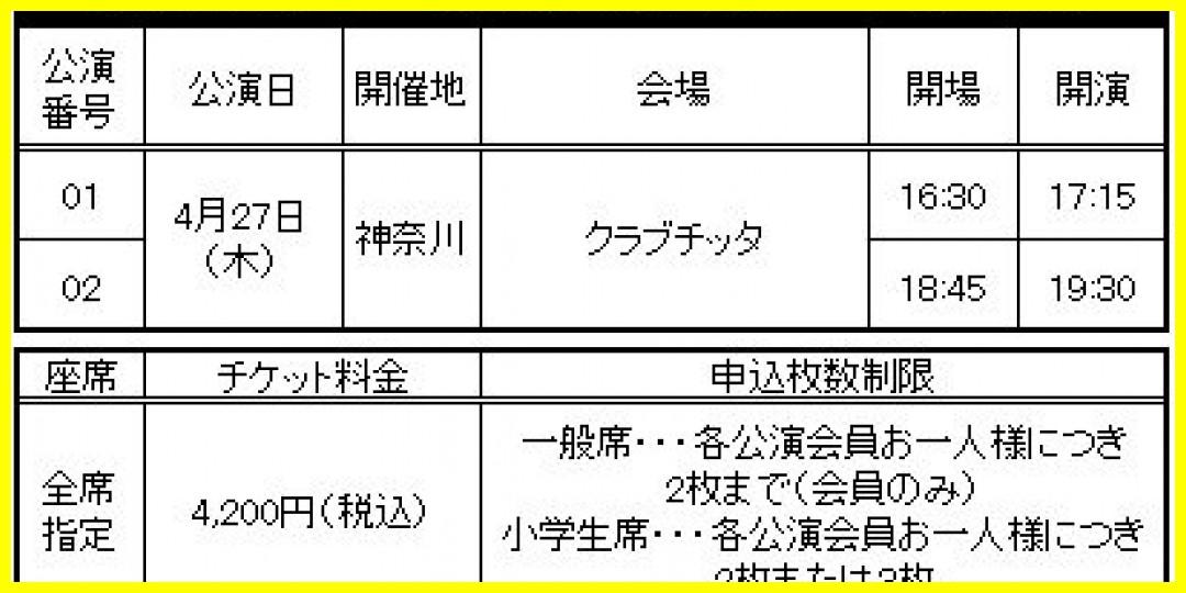 【公式】こぶしファクトリー浜浦彩乃バースデーイベント3/29(水)18時締切り!