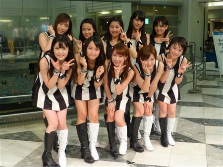 ido13082819570000-p2