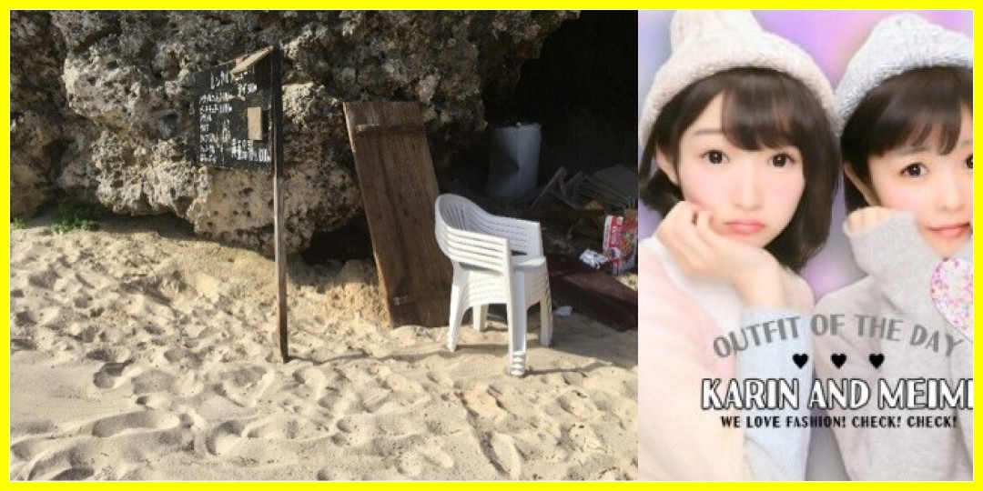 【公式】「@JAMxTALE in HongKong 2017」Juice=Juice出演決定!
